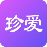 珍爱网(脱单app)v6.15.1