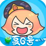 腾讯动漫(漫迷良品)v7.24.4